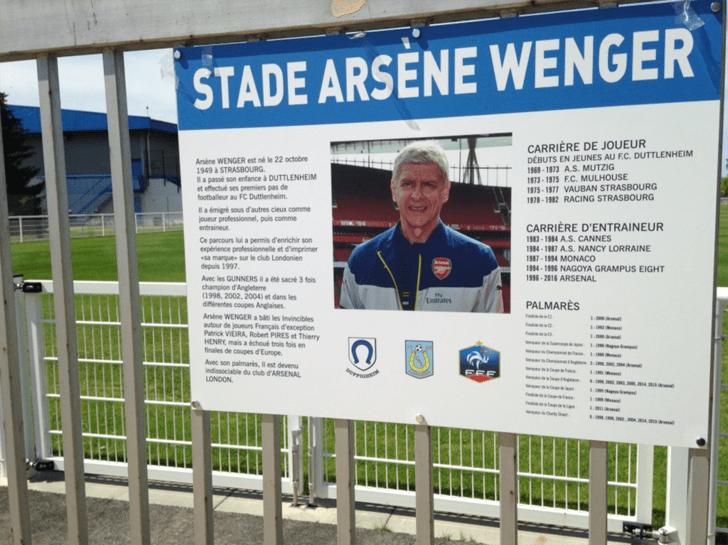 Стадион имени Арсена Венгера, uk.hir-portal.hu