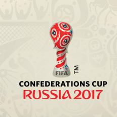 Состоялась жеребьевка Кубка конфедераций-2017