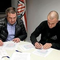 """Официально: Василий Кравец перешел в """"Луго"""""""