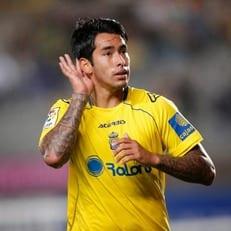 Серхио Араухо перейдет в АЕК