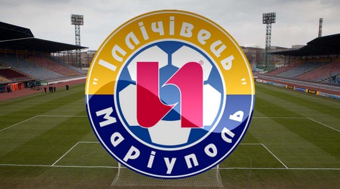 Один из украинских клубов меняет свое название