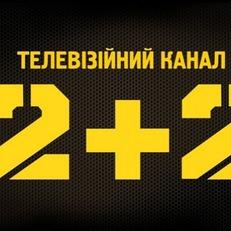 Степан Щербачев прокомментировал ситуацию касательно трансляций ряда матчей УПЛ