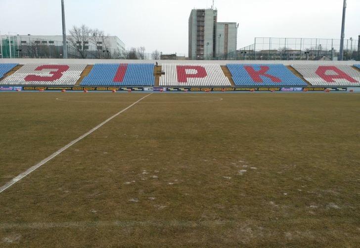 «Звезда» и«Днепр» сыграли вничью вчемпионате Украинского государства
