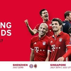 """В июле """"Бавария"""" проведет 4 товарищеских матча в Китае и Сингапуре"""