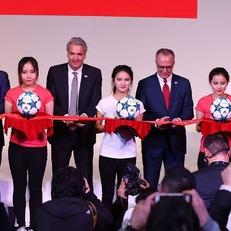 """""""Бавария"""" открыла офис в Китае"""