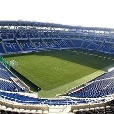 УПЛ снова планирует провести Суперкубок Украины в Одессе