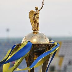 УПЛ утвердила даты и время начала матчей 1/2 финала Кубка Украины