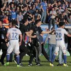 """LFP временно дисквалифицировала стадион """"Бастии"""""""