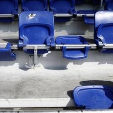 ПСЖ наказан за поведение фанатов во время финала Кубка лиги