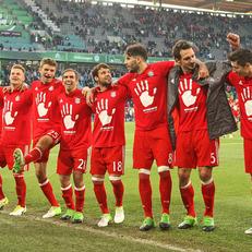 """Вольфсбург"" - ""Бавария"" - 0:6. Видеообзор матча"