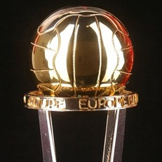 КОНМЕБОЛ обсуждает с УЕФА вопрос возрождения Межконтинентального кубка