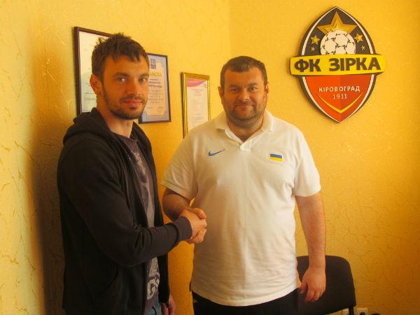 Паст (слева), fczirka.com.ua