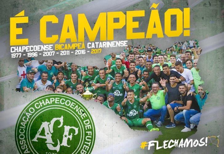Бразильский клуб «Шапекоенсе» одержал победу очередной трофей после страшной авиакатастрофы