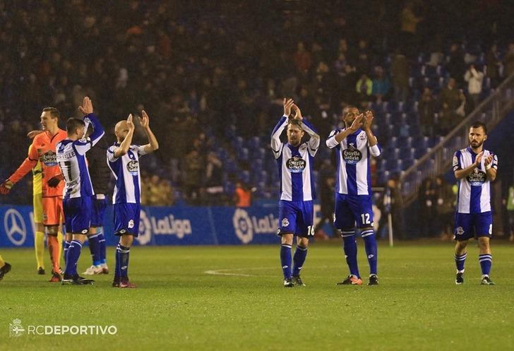 Фото: deportivo-fc