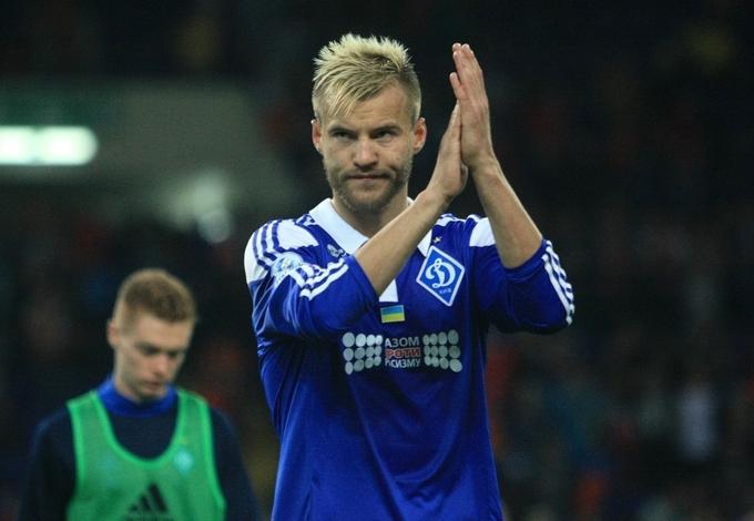Ярмоленко признался, что желает поменять Динамо надругой клуб