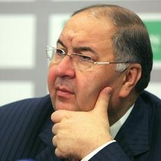 """Усманов планирует приобрести контрольный пакет акций """"Арсенала"""""""
