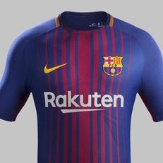 """""""Барселона"""" представила домашнюю форму на сезон 2017/18"""