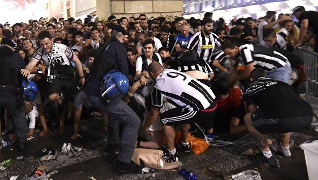 Фото: football-italia.net