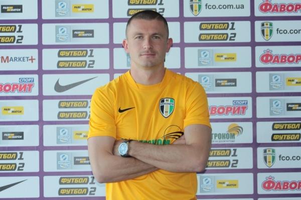 Цуриков, fco.com.ua