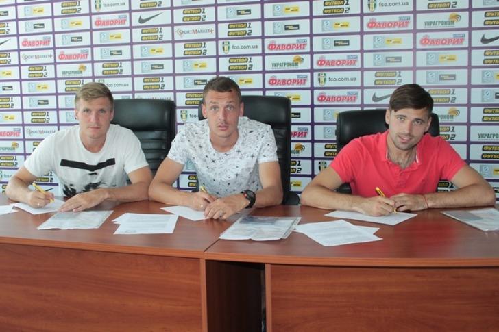 Андрей Бацула, Артем Ситало и Артем Щедрый, fco.com.ua