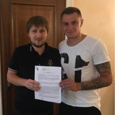 """Зубков продлил контракт с """"Шахтером"""""""