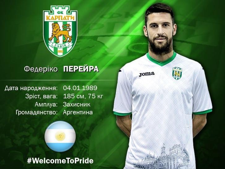 Перейра, fckarpaty.lviv.ua