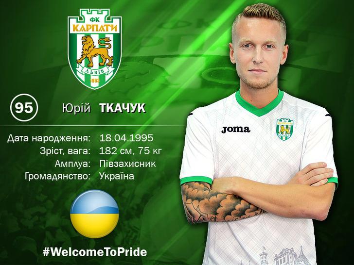 Ткачук, fckarpaty.lviv.ua