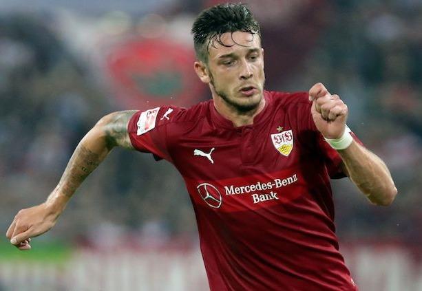 Украинский полузащитник покинул клуб германской Бундеслиги