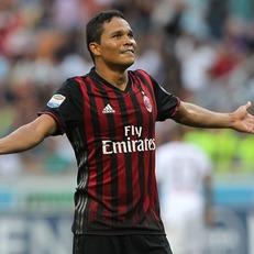 """Марсель"" предложил 20 млн евро за Бакку, ""Милан"" просит 30 млн"