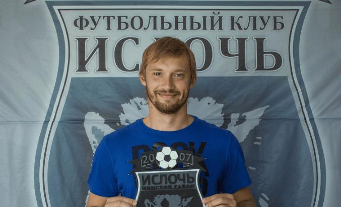 Денис Шелихов напросмотре в«Ислочи»