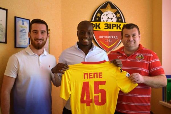 Пепе (в центре), fczirka.com.ua
