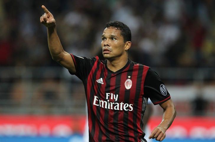 Бакка может поменять «Милан» на«Вильярреал»