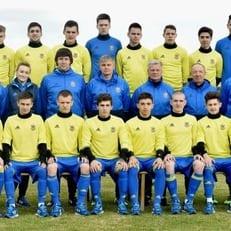 Стал известен состав Украины U-18 на турнир Вацлава Ежика