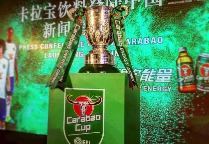 Трофей Кубка английской лиги, efl.com
