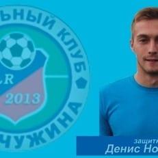 """Три бывших игрока """"Черноморца"""" перешли в """"Жемчужину"""""""