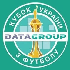Жеребьевка 1/8 финала Кубка Украины пройдет 27 сентября