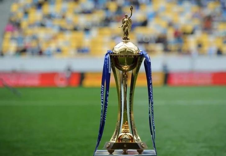 Трофей Кубка Украины; фото: хsport.ua