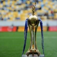 Расписание матчей 1/4 финала Кубка Украины
