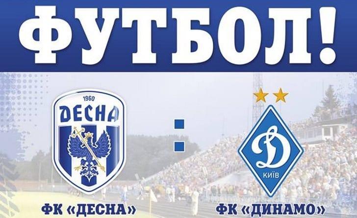 Прошлый клуб Ярмоленко попортил нервы «Динамо» вКубке