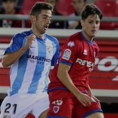 """Малага"" вылетает из Кубка Испании, ""Леганес"" продолжает борьбу за титул"