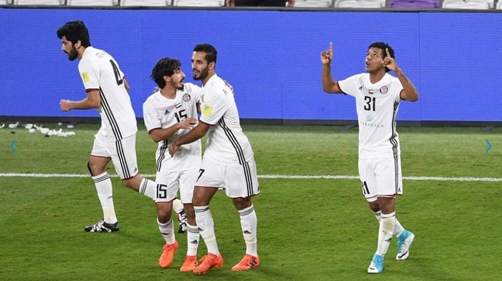 Фото: Давид Рамос / ФИФА / Getty Images