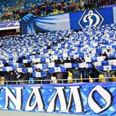 """Киевское """"Динамо"""" заняло 11-е место в рейтинге лучших клубов Европы."""