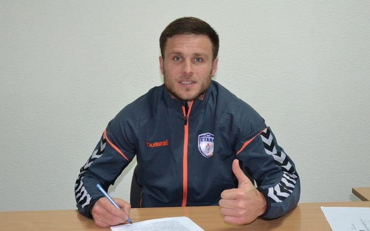 Сталь подписала экс-игрока сборной Украины Ощипко