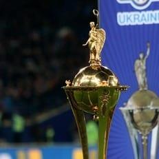 Результаты жеребьевки 1/2 финала кубка Украины