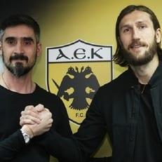 АЕК объявил о продлении контракта с Чигринским
