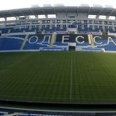 Суперкубок Украины 2018 состоится в Одессе