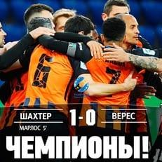 """""""Шахтер"""" обыграл """"Верес"""" и стал чемпионом Украины"""