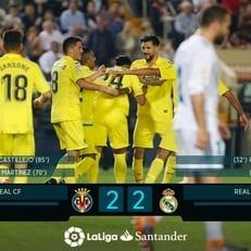 """""""Вильярреал"""" и """"Реал Мадрид"""" победителя не выявили"""