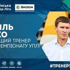 Василий Сачко - лучший тренер 32-го тура УПЛ
