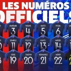 Сборная Франции опубликовала номера игроков на ЧМ-2018